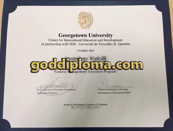 buy fake georgetown university diploma fake georgetown university diploma buy fake georgetown university diploma georgetown university