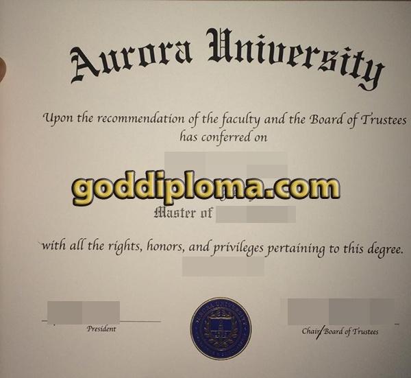 Aurora University fake diploma Aurora University fake diploma Why My Aurora University fake diploma Is Better Than Yours Aurora University