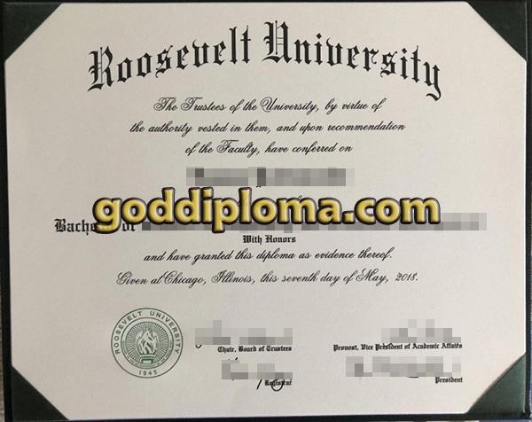 Roosevelt University fake diploma Roosevelt University fake diploma How To Gain Roosevelt University fake diploma Roosevelt University